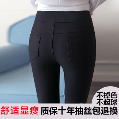 黑色薄款外穿打底裤2020春秋款女韩版高腰紧身显瘦小脚裤铅笔长裤