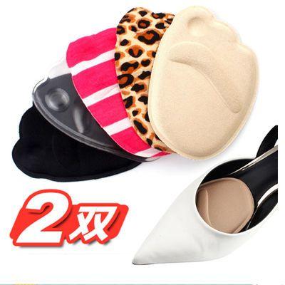 鞋垫2双硅胶前掌垫防痛加厚高跟鞋半码垫女海绵前脚掌垫隐形透气