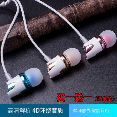 有线控带麦入耳式耳机适用vivo 华为小米oppo 苹果魅族酷派pc耳麦