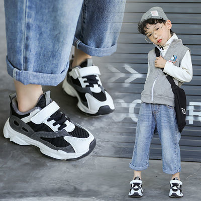 儿童运动鞋男童秋冬季女童棉鞋二棉加绒保暖防水中大童小学生鞋子
