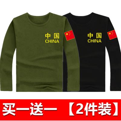 【超值2件装】春秋军迷长袖t恤男中国国旗青年宽松上衣爱国T恤男