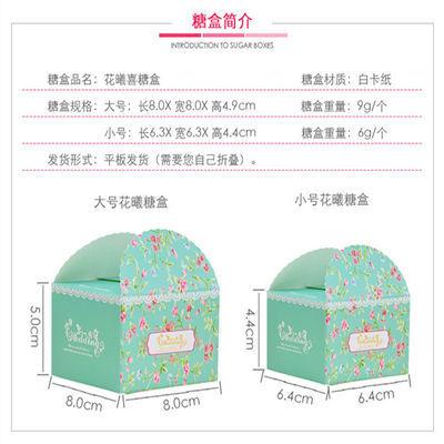 喜糖盒子批发结婚婚庆用品欧式礼盒糖果盒纸盒婚礼喜糖盒创意糖盒