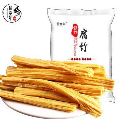 优质头层腐竹2斤干货手工腐竹天然油豆皮豆腐皮豆筋火锅配菜