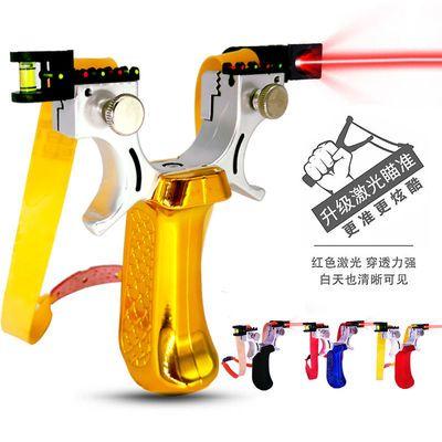霸龙激光弹弓扁皮筋红外线高精度户外实战打按快压免绑猎光纤瞄钛