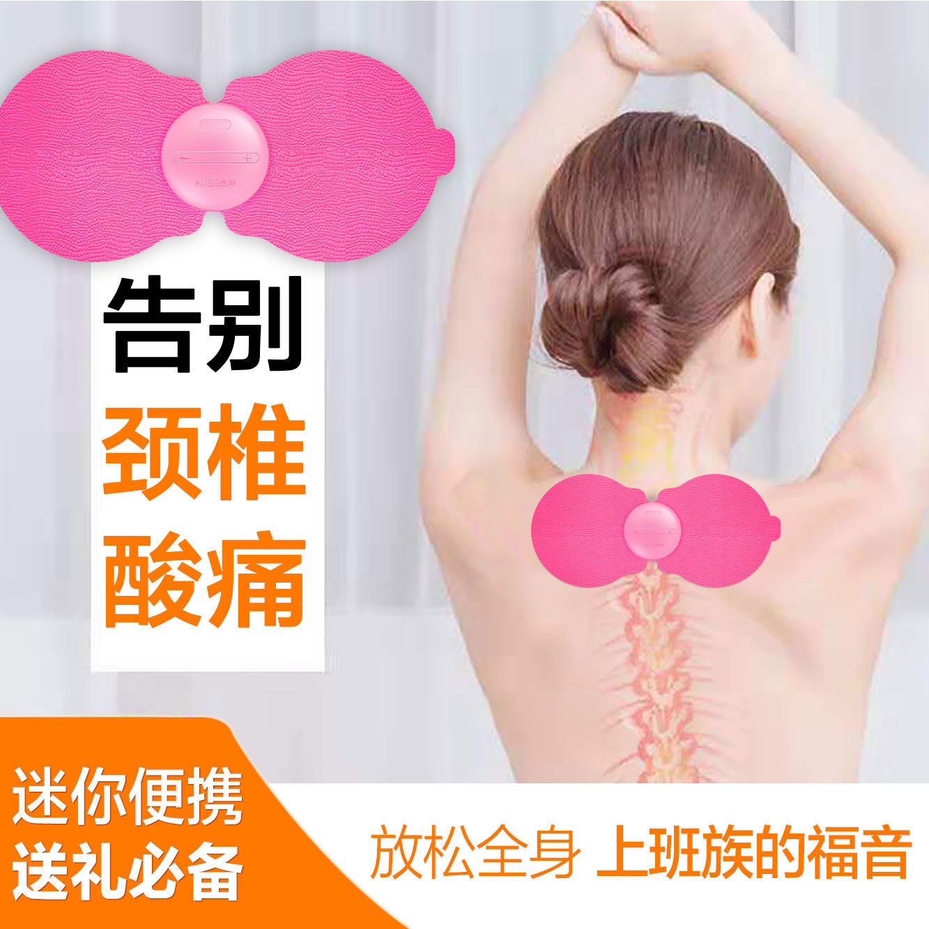【缓解酸痛】颈椎按摩器肩颈背腰部腿部多功能全身按摩仪器按摩枕