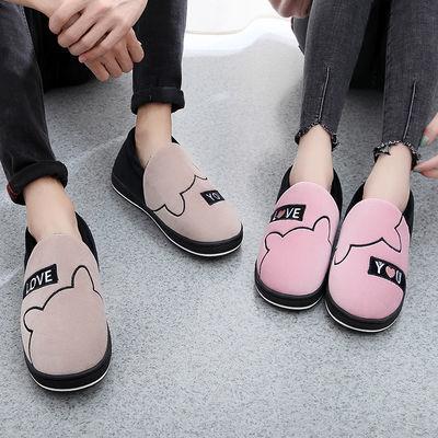 棉拖鞋秋冬季包跟情侣男韩版可爱室内厚底防滑家居月子鞋产后女