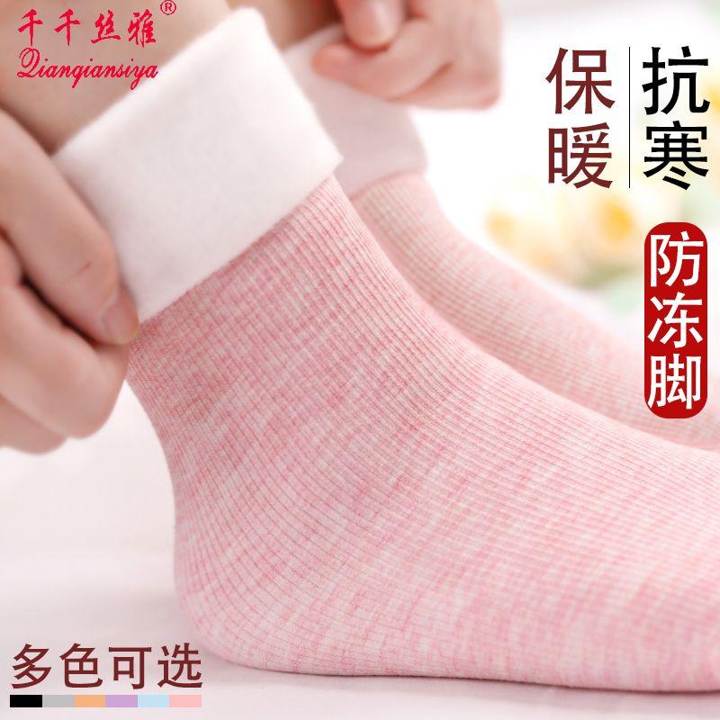 2-6双袜子女韩版棉竖条加绒加厚秋冬中筒地板袜男雪天月子保暖袜