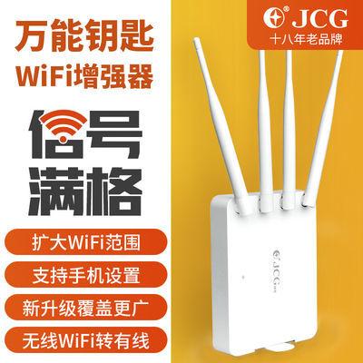 wifi增强器信号放大器无线中继器扩展加强接收家用路由器扩大穿墙