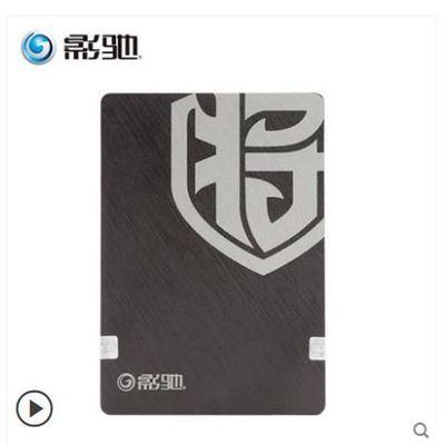 【抢500件,抢完恢复】全新影驰120G240G480G固态硬盘S主图