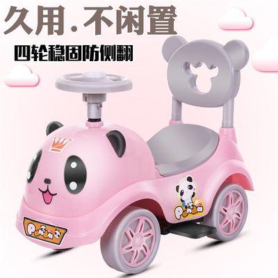 儿童扭扭车带音乐宝宝滑行车1-3岁四轮玩具车 扭扭车摇摆车溜溜车