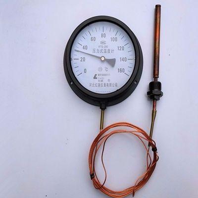 WTZ/TQ-280压力式温度计测水温油温浴池工业锅炉变压器远传温度表