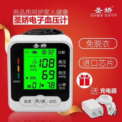 圣娇手腕语音电子血压计量血压仪器家用老人高血压测量仪血压表