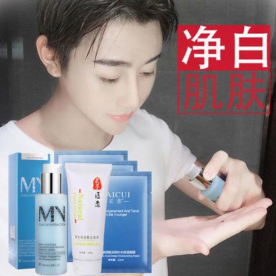 男士护肤品套装学生美白洗面奶控油祛痘补水保湿氨基酸洁面乳面膜