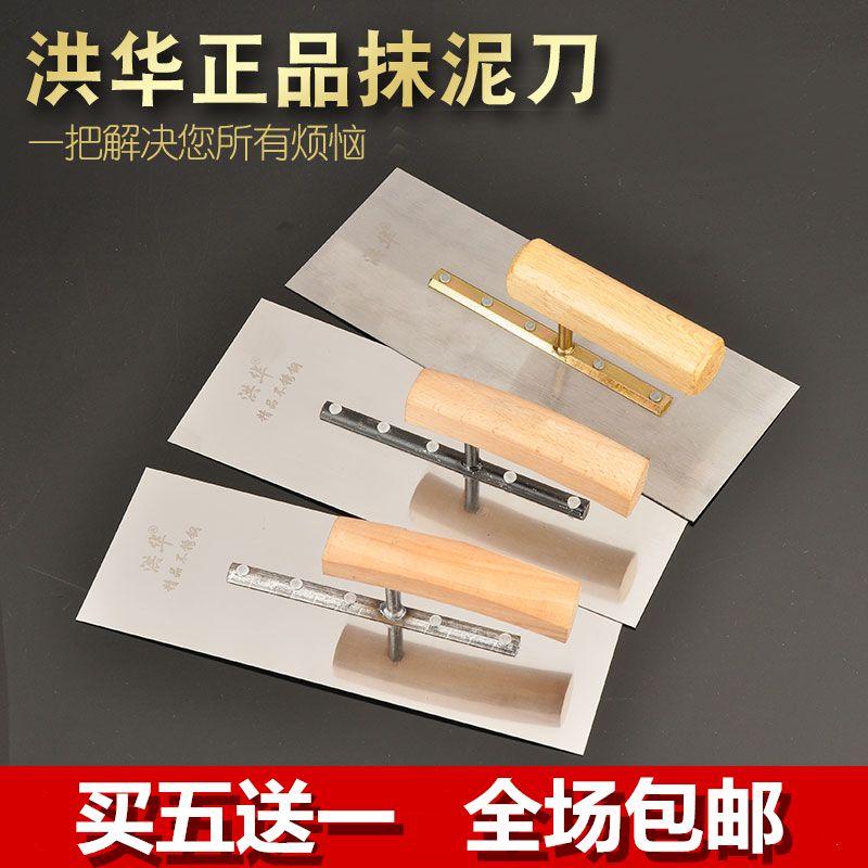 75777-抹子泥板不锈钢耐用型建筑工铁板泥刀抹灰匙瓦工工具-详情图
