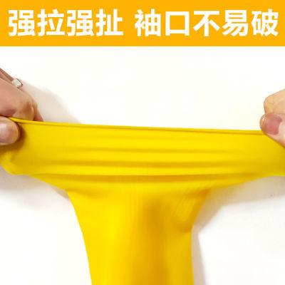 南洋雄风加厚牛筋乳胶皮橡胶手套劳保耐磨洗衣洗碗手套女家用防水