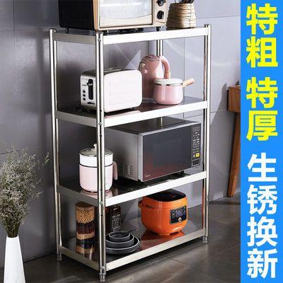 微波炉置物架2层厨房用品烤箱架子4层3层不锈钢蔬菜调料碗收纳架
