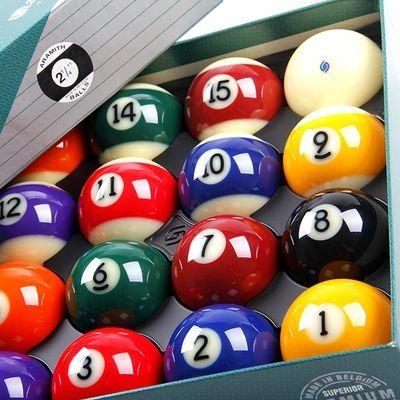 黑8台球子水晶球台球斯诺克台球子大号标准桌球子台球用品