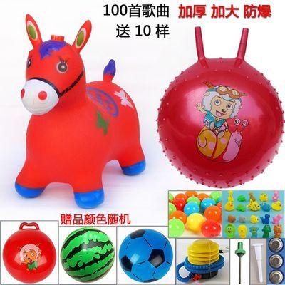 新品玩具马骑骑马儿童大人可坐木马摇马塑料充气跳跳马儿塑胶橡胶