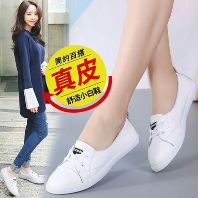 真皮女鞋小白鞋春季新款百搭平底透气板鞋子女学生韩版休闲单鞋女