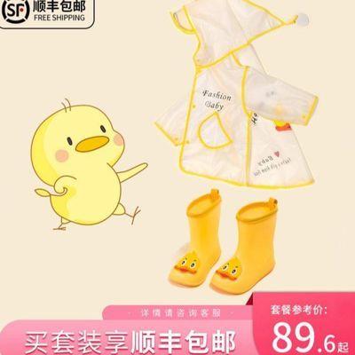 宝宝雨衣雨鞋套装女童1-3岁2儿童雨靴雨具男小童幼儿水靴防滑小孩