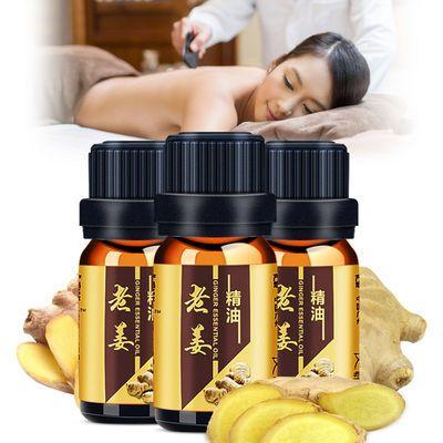 老姜油10ml肩颈腰腿关节拔罐生姜油开背精油身体按摩刮痧足疗姜油