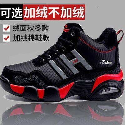 秋季气垫男鞋运动鞋加绒保暖高帮棉鞋学生耐磨韩版休闲防滑跑步鞋