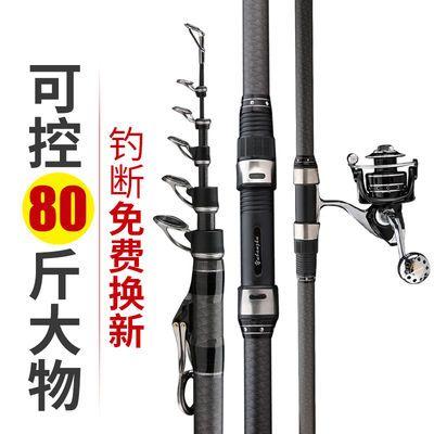 久晟狼王鱼竿海竿套装超硬海杆远投竿抛竿锚杆钩鱼竿海钓竿渔具