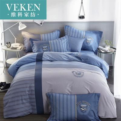 维科纯棉四件套1.8米全棉床单被套双人欧式2.0m床上4件套男士简约【3月1日发完】