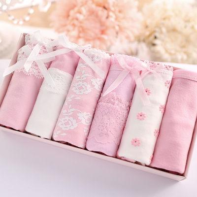 【爆款】女士可爱纯棉中腰透气蕾丝少女内裤三角裤56条礼盒装