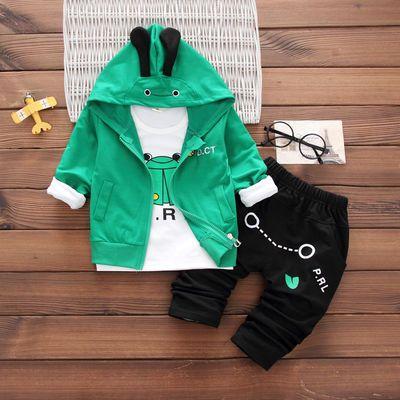 衣服三件件套儿童童装3岁男童套装幼儿韩版小童装衣服三件套洋气