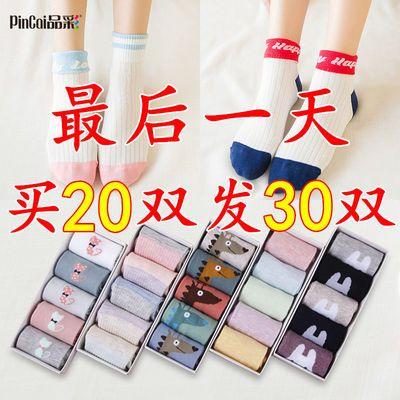 10双装【买20双送10双】袜子女中筒韩版日系学院风女士可爱长筒袜