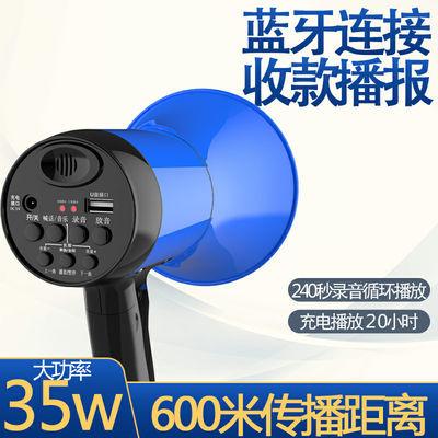 35W可充电录音地摊叫卖小喇叭手持扩音喊话器大声公蓝牙收款提示