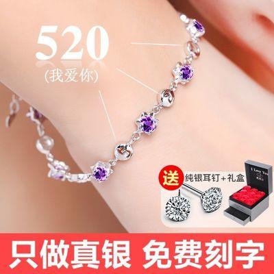 纯银手链女士学生闺蜜二人韩版潮流简约水晶情侣礼物ins网红手环