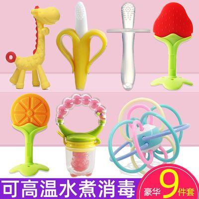 磨牙棒婴儿玩具可咬宝宝硅胶牙胶软手抓球3-12个月6长牙咬手玩乐