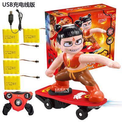 遥控哪吒之魔童降世蜘蛛侠玩具旋转翻滚特技滑板车卡通儿童玩具车