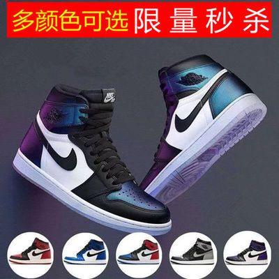 aj1篮球鞋aj男鞋女鞋学生空军一号运动鞋女高帮板鞋aj倒钩变色龙