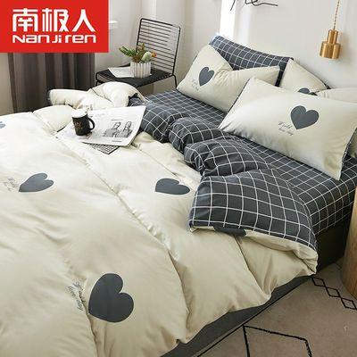 【南极人】四件套床上用品ins网红亲肤被套床单学生宿舍4三件套【3月10日发完】