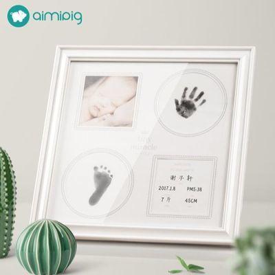 宝宝手脚印手足印泥手印泥周岁纪念相框满月男女百天新生儿礼物