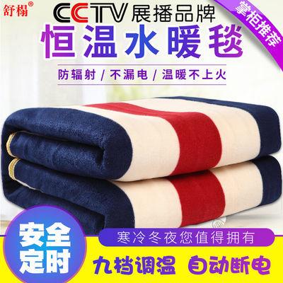 水暖电热毯家用单人双人双控2米水循环安全三人加大宿舍水电褥子