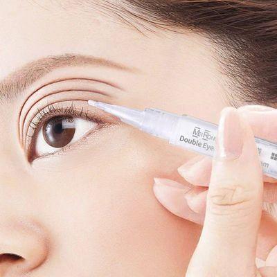 【双眼皮神器】双眼皮定型霜自然双眼皮贴胶水隐形蕾丝双面