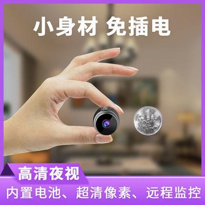 小型监控器高清夜视无线wifi监控摄像头手机远程摄像机家用室内外