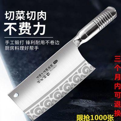 德国工艺钼钒钢菜刀切片刀厨师专用厨房家用酒店切菜肉鱼锋利刀具