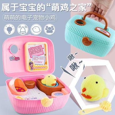 小伶玩具可爱小鸡养成屋女孩过家家仿真宠物萌宠儿童女童3-6岁