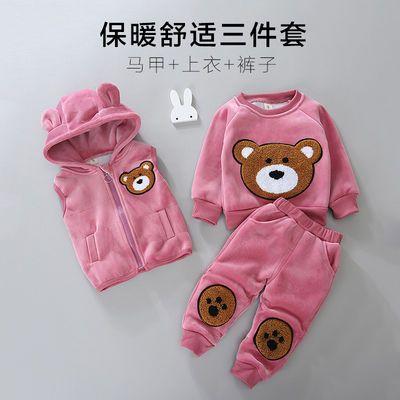 儿童宝宝三件套男宝宝女童夏季衣服卫衣儿童棉套装童套装宝宝衣