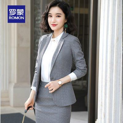 罗蒙单件/套装正装女款春装职业装女西服气质小西装套装女工作服