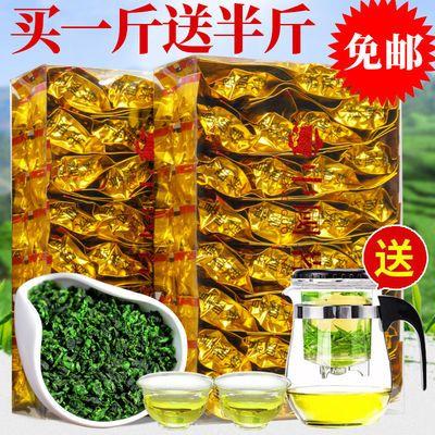 【买一斤送半斤共96小包】新茶安溪铁观音浓香型高山茶叶兰花香