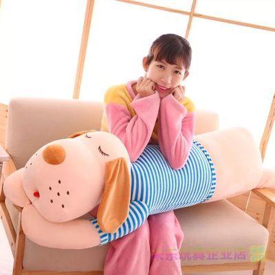 趴趴狗抱枕毛绒玩具狗狗公仔睡觉枕头可爱儿童布娃娃生日礼物女孩
