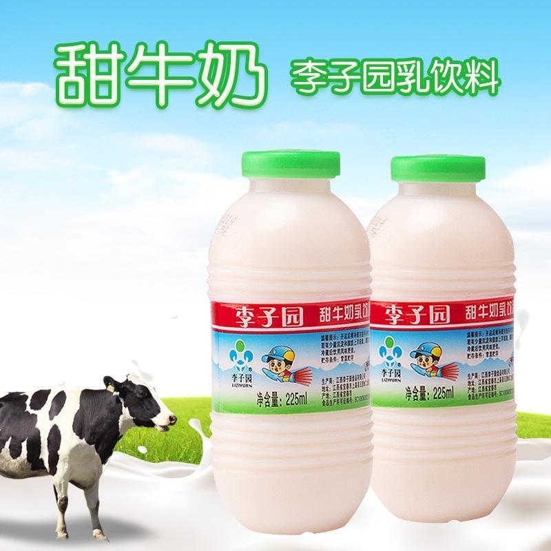 线下同款,新鲜日期:李子园 甜牛奶 225mlx10瓶 4口味