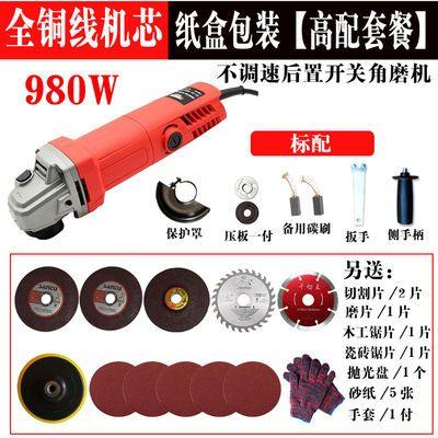 大功率纯铜调速角磨机打磨抛光机夹头磨光机多功能改电锯电动工具