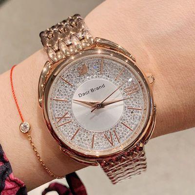 DACR新款时尚轻奢女士钢带手表潮流个性罗马刻度手表水晶流沙腕表